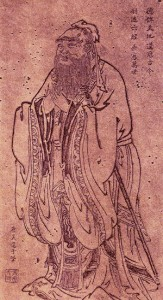 Confucius Kung Fu Tse